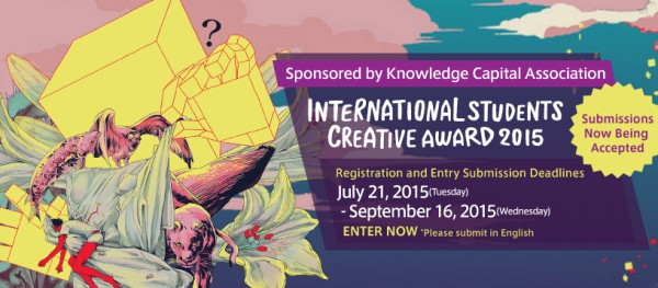 「International Students Creative Award」