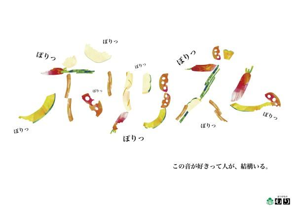 151124_京都広告賞_岡田志歩