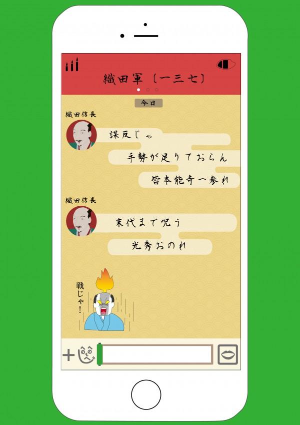 JAGDA_C3D04_伊藤由利香_HNH(LINE)