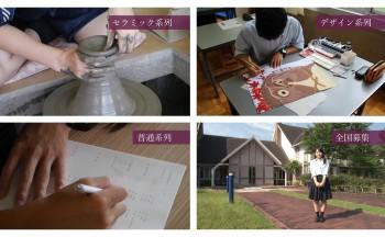 shigaraki_md_lab_b